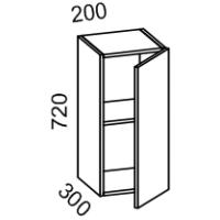 Шкаф навесной 200 высота 720 (Бланко Синяя)