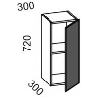 Шкаф навесной 300 (МДФ баклажан)
