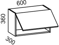 Шкаф навесной 600*360 (Бизе)