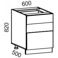 Тумба рабочая 600 с 3 ящиками (Жемчуг глянец)