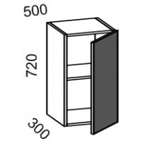 Шкаф навесной 500 (МДФ баклажан)