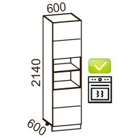 Шкаф хозяйственный-5 ш600 (Дуб золотой+бронза)