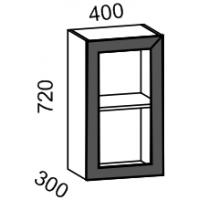 Шкаф витрина 400 (латте глянец)