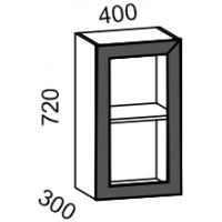 Шкаф-витрина 400 (Шоколад матовый)