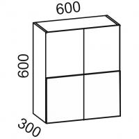 Шкаф навесной 600*300*600 (Жемчуг глянец)