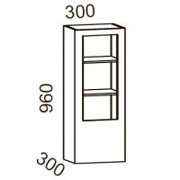 Шкаф-витрина 300 высота 960 (Бланко Синяя)