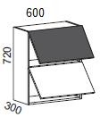 Шкаф навесной 600 2-х яр.(баклажан + ваниль)