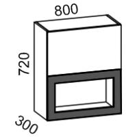 Шкаф витрина 800 2-х ярусный (ваниль+латте глянец)