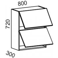 Шкаф навесной 2х ярусный 800 (Страйп черный/белый)