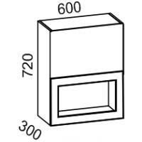 Шкаф-витрина навесной 2х ярусный 600 (Страйп черный/белый)