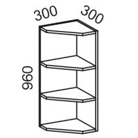 Шкаф навесной угловой открытый 300*960