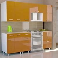 Кухонный гарнитур Сансет Глянец 2300мм