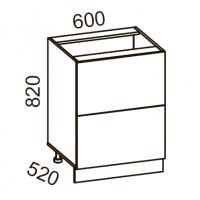 Тумба рабочая 600 с 2 ящиками (Жемчуг глянец)