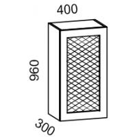 Шкаф навесной 400 с перфорацией высота 960 (Бирюза)